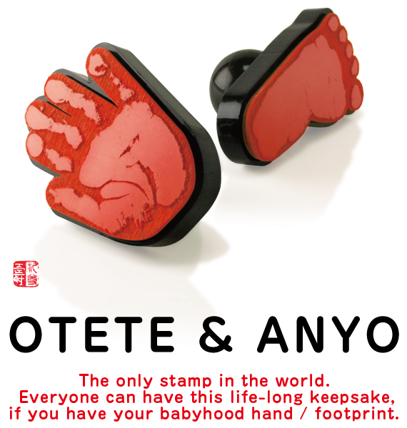OTETE & ANYO The only stamp in the world. Everyone can have this life-long keepsake,if you have your babyhood hand / footprint.